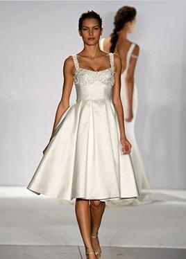 Modern Short Wedding Dresses   wedding planner